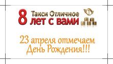 avtopark1-2.png